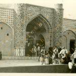 Aletheia_Iran_15